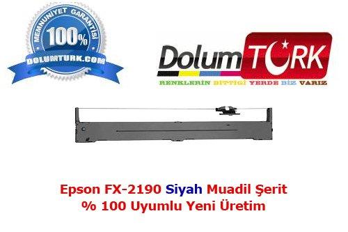 epson fx-2190 инструкция