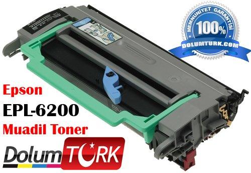 Epson Epl 6200 драйвер скачать - фото 11